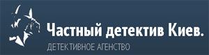 Изображение Detective-Kiev.com