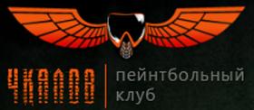 Изображение RussianLasertag.ru