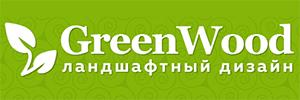 Изображение Гринвуд-ландшафт.рф / GA