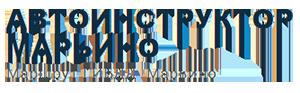 Изображение Автоинструктор Марьино // Вконтакте