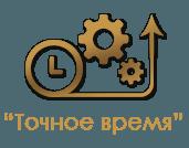 Изображение Cleanin-g.ru
